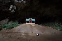 תפילה לאל המערה
