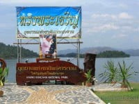 Kaeng Krachan Nation Park