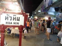 Hua Hin Night Bazar